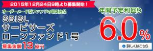 スクリーンショット 2016-01-12 20.26.11